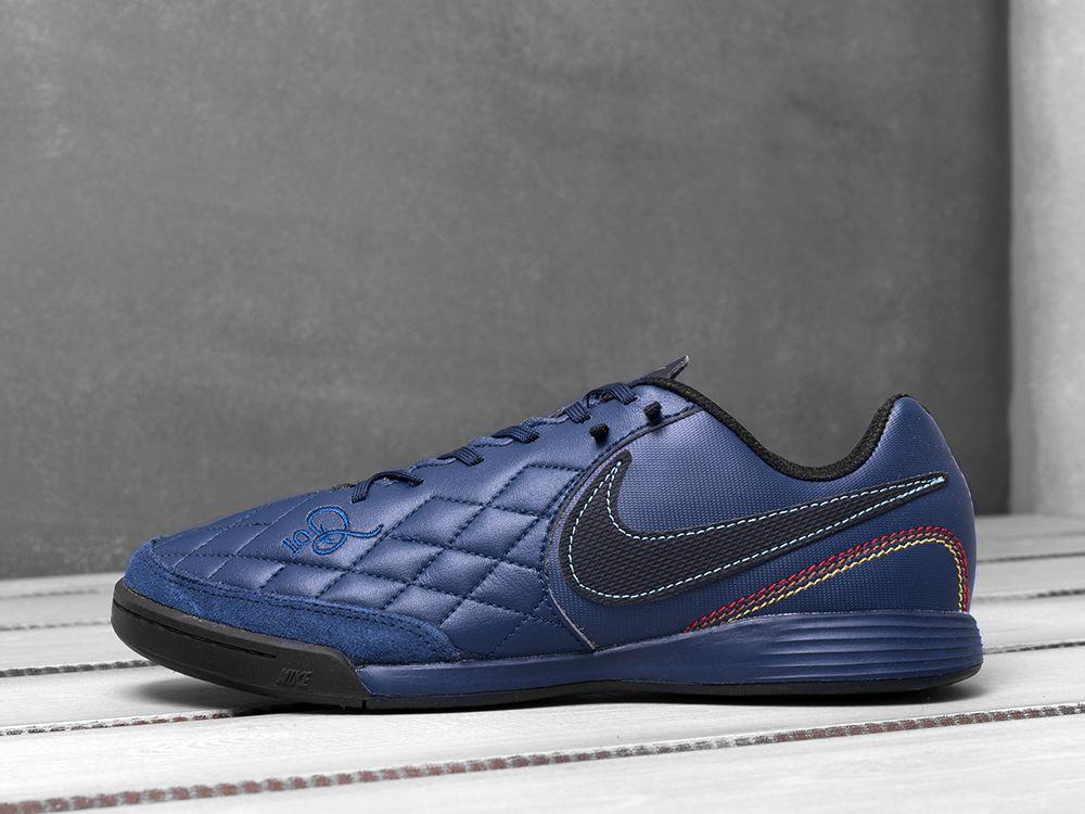 aa9c3a26 Купить бутсы Nike Tiempo Ligera IV 10R IC синие мужские 2263-01 в ...